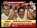 Irony: MNS workers shower Rs 500 notes on Congress MLA - Video