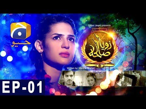 Zoya Sawleha - Episode 1   Har Pal Geo