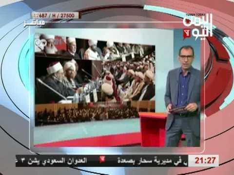 اليمن اليوم 10 9 2016
