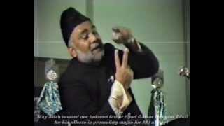 6th Moharram 1980 - Maulana Firoz Haider, 1980