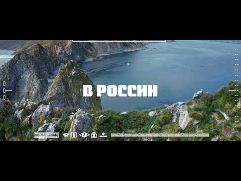 Россия за шесть минут глазами немецкого режиссёра.