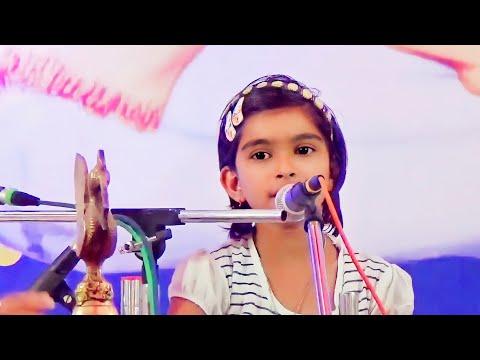हिन्दी भजन, आगे चल नौजवान,तिवसा भजनस्पर्धा २०१७ काकडा बालमंडळ प्रस्तुती Tukadoji Maharaj bhajan