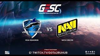 Vega Squadron vs Natus Vincere, GESC CIS Qual, game 2 [Eiritel, Mortalles]