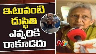 నా కొడుకుని పిచ్చోన్ని చేసారు | Dr. Sudhakar Mother Express Happiness on High Court Judgement
