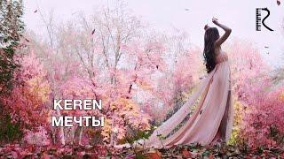 Стас Михайлов Берега мечты retronew
