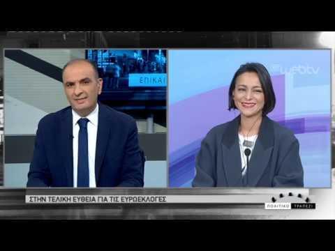 "H Όλγα Νάσση στο ""Πολιτικό Τραπέζι"" της ΕΡΤ3 | 27/03/2019 | ΕΡΤ"