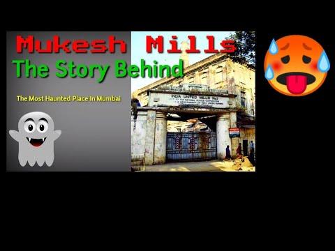 Mukesh Mills real Story|Mukesh Mills Haunted Story In Hindi|Mukesh Mills Mumbai|Mukesh Mills Haunted