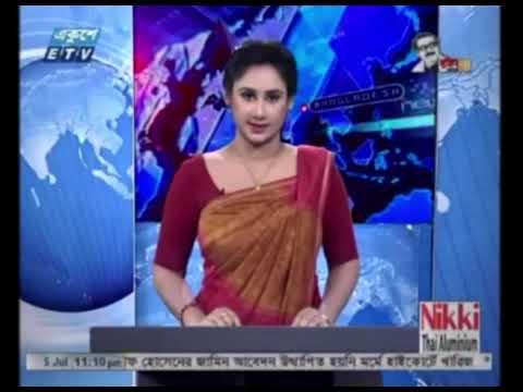 11 PM News || রাত ১১টার সংবাদ || 05 July 2020 || ETV News