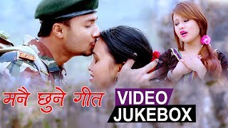 Superhit HeartTouching Lok Dohori Songs - Video Jukebox | Sanu Sanu, Runna Bhaneni