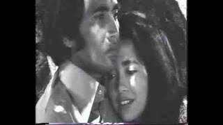 Video Cinta  Remaja (1974) Sophan Sophian Widyawati MP3, 3GP, MP4, WEBM, AVI, FLV Desember 2018