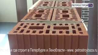 Новый кирпич от Рябовского завода