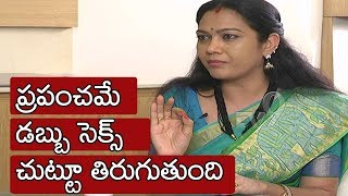 Video Face to Face with Actress Hema - Mukha Mukhi - TV9 MP3, 3GP, MP4, WEBM, AVI, FLV Desember 2018