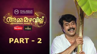 Video Amma Mazhavillu I Mega Event - Part 2 I Mazhavil Manorama MP3, 3GP, MP4, WEBM, AVI, FLV Agustus 2018