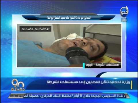 شهادات مجند ومواطن في  تفجير الخارجية