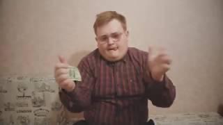 Jak zarobić kupę kasy?