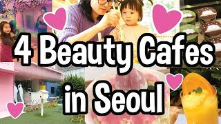 Highly Recommended Korean Beauty Cafes in Seoul | Seoul Travel Guide