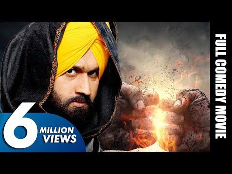 Latest Punjabi Movie 2020 | Sword | Roshan Prince | Parmish Verma | #2020