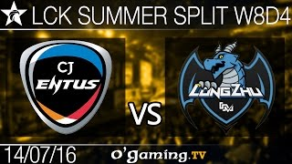 CJ Entus vs Longzhu Gaming - LCK Summer Split 2016 - W8D4