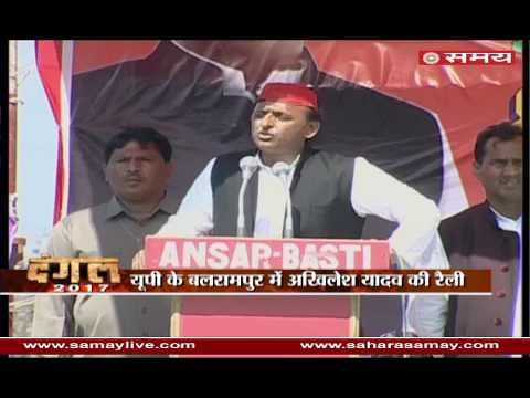 Akhilesh Yadav hit back on PM Modi in an election rally in Balrampur