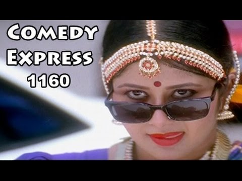 Comedy Express 1160 || Back to Back || Telugu Comedy Scenes