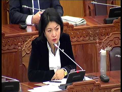 Б.Саранчимэг: Хот суурин газрын ногоон байгууламжын тухай хуулийг төслийг хэзээ өргөн барих вэ?