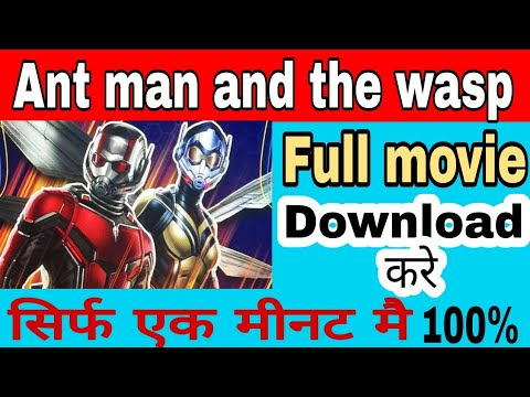 How to download Ant man and the wasp full movie in hindi dubbed ll download Ant man 2 movie in hindi
