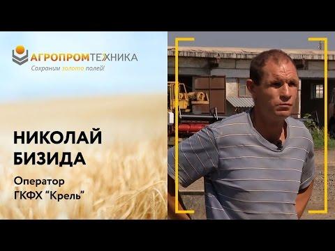 """Отзыв о зерносушилке в Челябинской области ГКФХ """"Крель"""""""