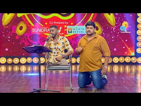 Comedy Utsavam│Flowers│Ep# 184