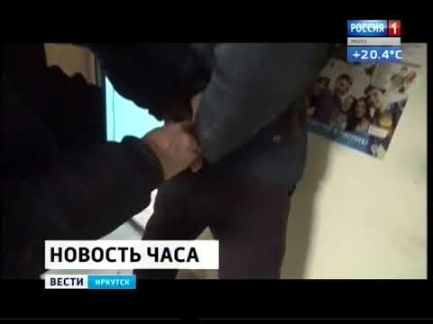 Бывший сотрудник полиции Иркутска заплатит 550 тысяч рублей за взятку