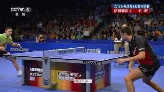 Table Tennis Highlights, Video - 2013 Men's World Cup (Ms-Final) Xu Xin - Samsonov Vladimir [HD] [Full Match/Chinese]