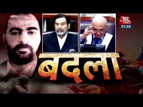 Vishesh: Iraqi Jihadis take revenge of Saddam's death