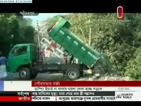 Garbage is thrown onto the Road in absence of Dumping Yard (26-04-18)