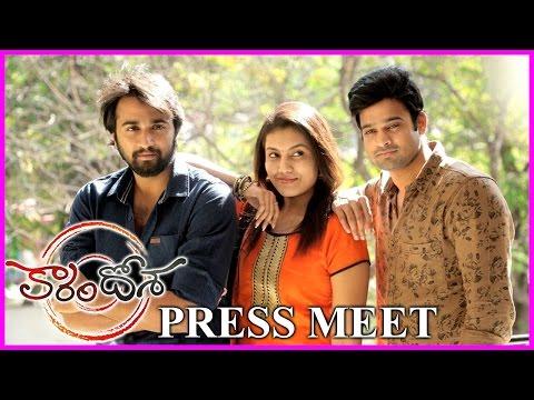 Karam Dosa Movie Release Date Press Meet | Shivakumar | Kasi Viswanath | Chandana