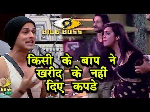 Priyank Sharma Slut-Shames Arshi Khan On TV | Bigg