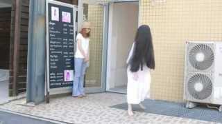 """『貞子3D』ブルーレイ""""貞子の呪い箱""""(ヘアサロン編)"""