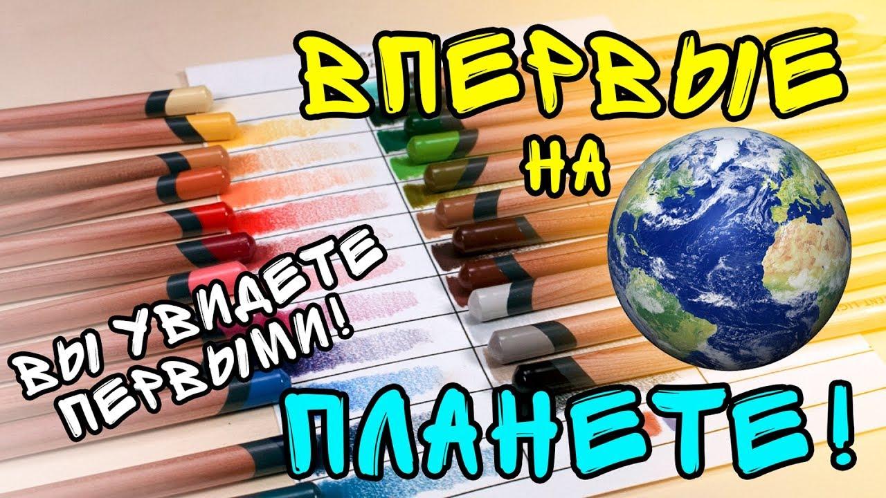 """Набор карандашей цветных на масляной основе Derwent """"Lightfast"""" 12 шт в метал. кор.   видео"""