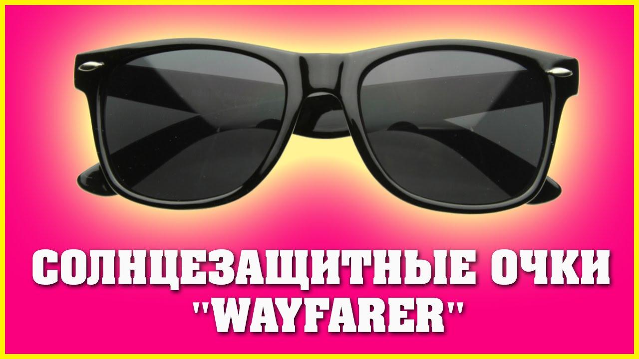 Обзор солнцезащитных очков