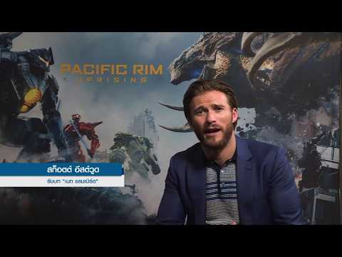 Pacific Rim Uprising | Thailand's Greeting + Film Clip | Thai sub