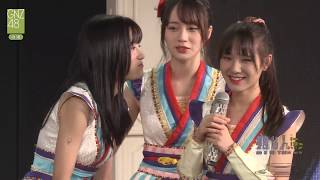 Video 《第1人称》公演MC3 GNZ48 TeamNⅢ 20170820 MP3, 3GP, MP4, WEBM, AVI, FLV Maret 2019