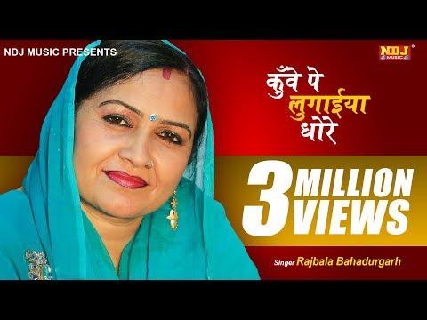 Video 2016 New Haryanvi Ragni ! कुवे पे लुगाईया धोरे। Rajbala Ki Hit Ragni | NDJ Music download in MP3, 3GP, MP4, WEBM, AVI, FLV January 2017