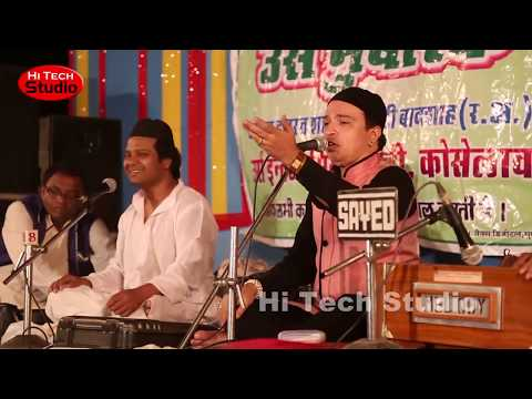 Video Ishq Aur Pyar Ka Maza Lijiye | Live performance By Altaf Raja In Rajasthan download in MP3, 3GP, MP4, WEBM, AVI, FLV January 2017