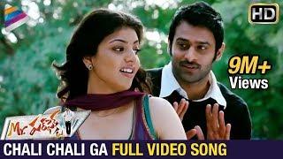 Chali Chali Ga Song | Prabhas | Kajal Aggarwal