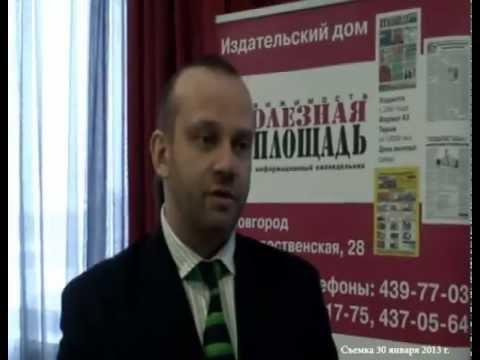 , title : 'Что будет с ценами на жилье'