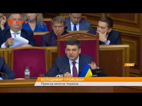 Рада поддержала удешевление растаможки авто на еврономерах - DomaVideo.Ru