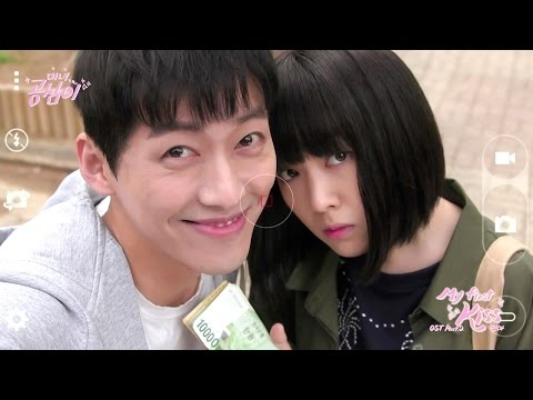 《OST Part.2 MV》 My First Kiss - Minah @Beautiful Gong Shim