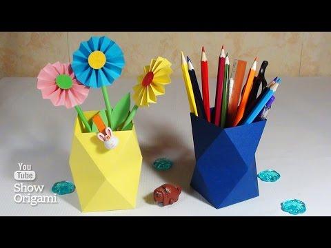 Оригами ВАЗА из бумаги или ПОДСТАВКА ДЛЯ КАРАНДАШЕЙ - DomaVideo.Ru