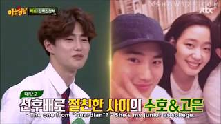 Video SM members on Knowing brother MP3, 3GP, MP4, WEBM, AVI, FLV April 2019