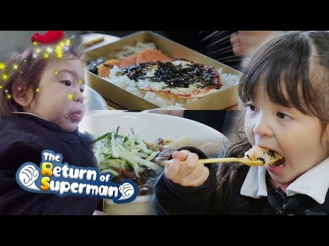 NaEun & GunHoo's Jjajangmyeon & Lunchbox Mukbang [The Return of Superman Ep 265] - Thời lượng: 3 phút, 39 giây.