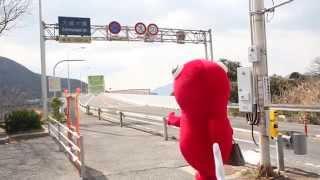 あなたの移住を物語に 2/7 ~橋でつながる島編~