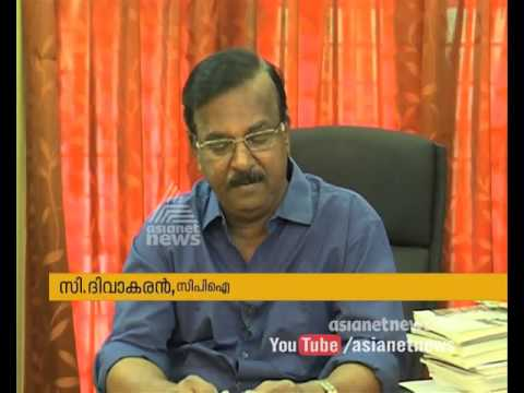 C-Divakaran-supports-V-S-Achuthanandans-candidature-in-Assembly-Election-2016-05-03-2016